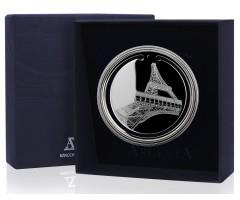 Серебряная закладка для книг «Эйфелева башня»