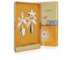 Набор для малышей «Звезда» с погремушкой