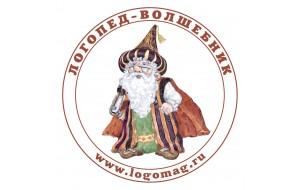 Конференция Логомаг