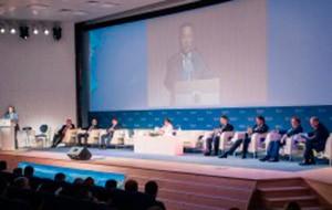 IV Владимирский экономический форум
