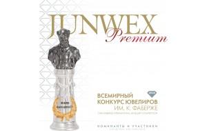 Каталог JUNWEX Premium