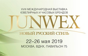 JUNWEX 2019