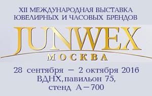 Фабрика «АргентА» на выставке JUNWEX Москва