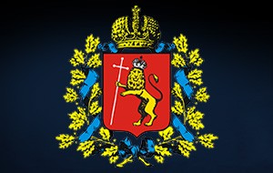 Живи, учись и работай во Владимирской области