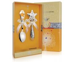 Набор детского серебра «Звезда» КД с погремушкой