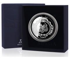Серебряная закладка для книг «Казань»